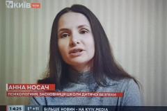 анна-носач-київ-тв