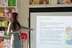 lifeschool-тренінг-для-батьків2