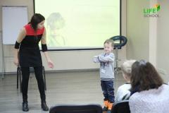 lifeschool тренинг (7)