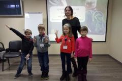 Тренінг безпеки для дітей56