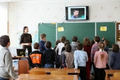 школа11