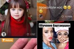 screen-likee3