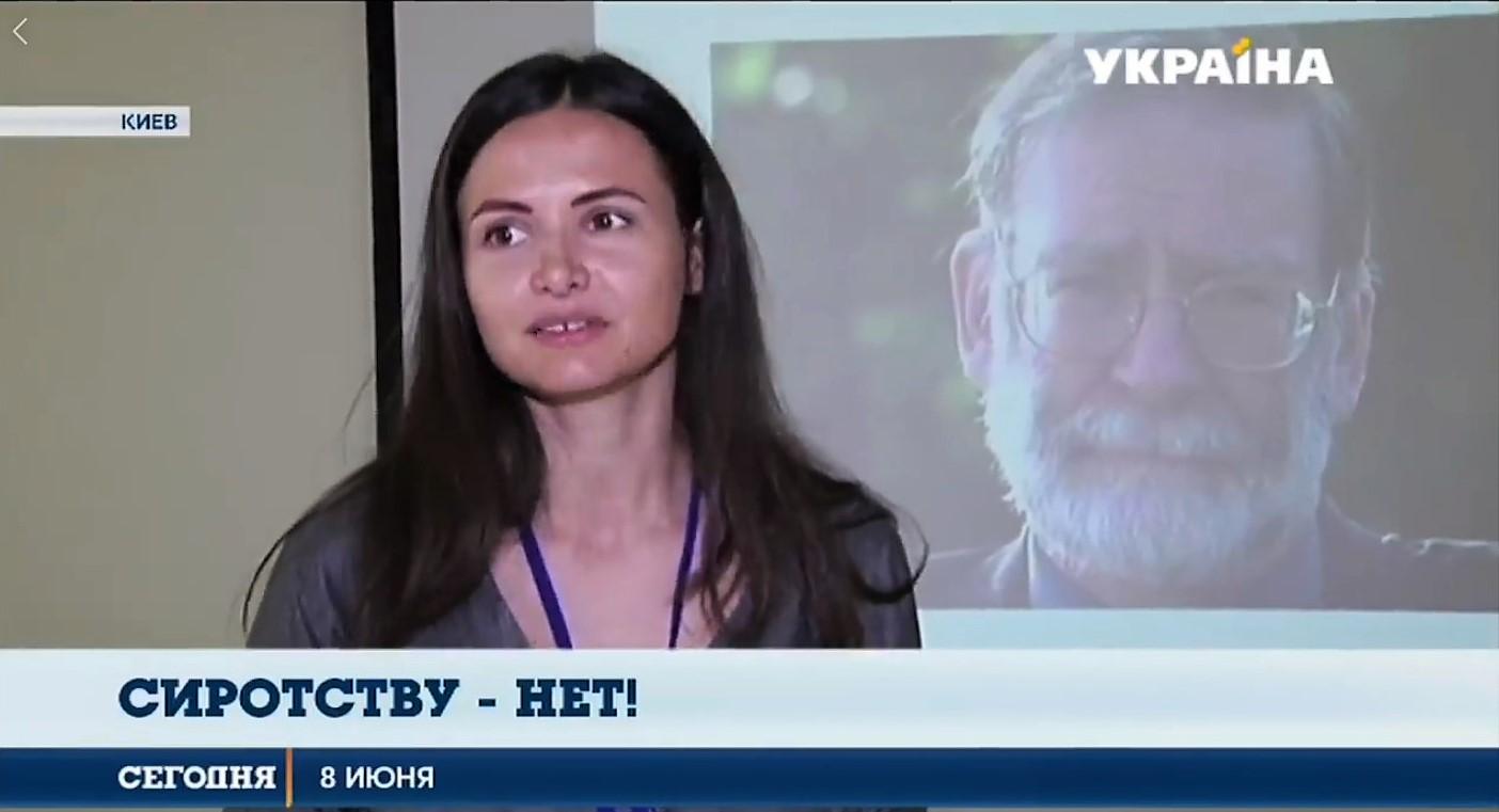 анна носач канал Украина