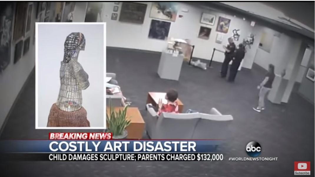ребенок разбил скульптуру