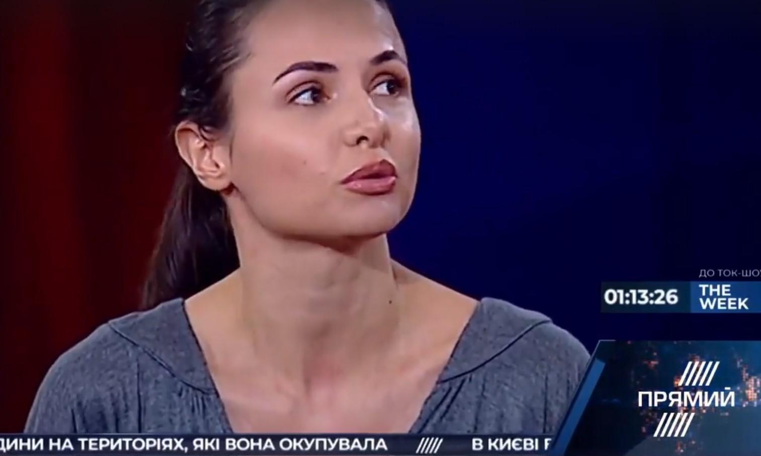 Анна Носач тв