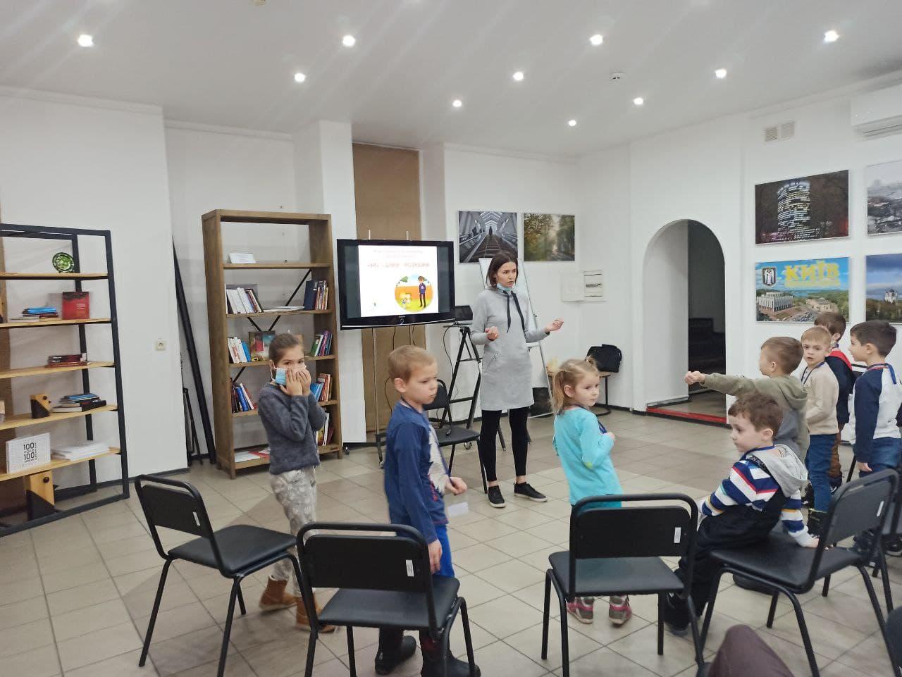 Анна Носач тренинг