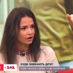 Анна Носач тренер психолог